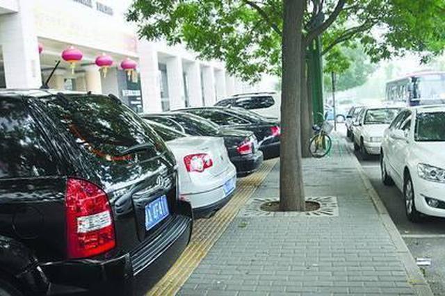 长安区执行新停车收费标准 一类区二类区收费有差别