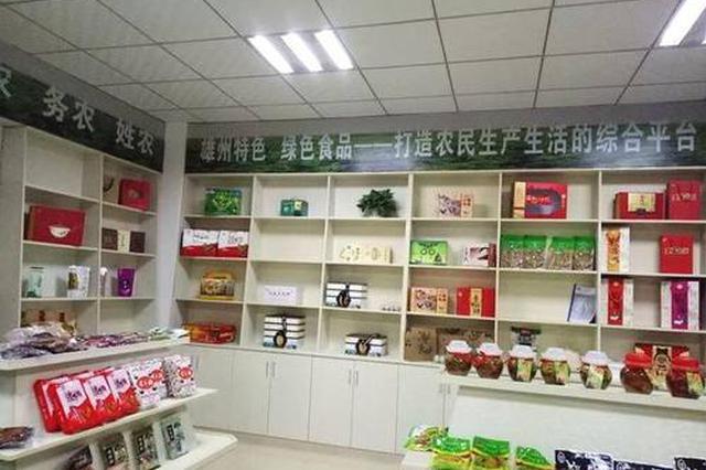 前4月陕西省供销社销售总额同比增长超10%