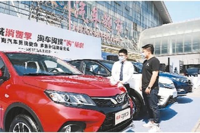 陕西出台20条措施促消费 鼓励农村车辆消费升级