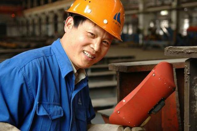 """""""三秦工匠""""开始申报 须从一线技能人员中产生"""