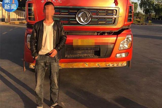 咸阳男子因毒驾吊销驾照还敢再上路 被拘留罚款