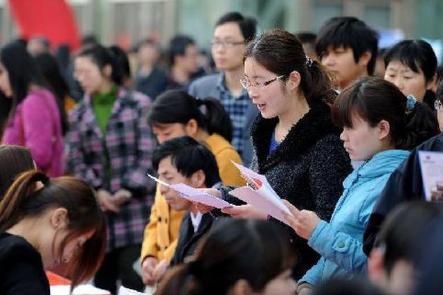 陕多渠道为高校毕业生提供就业服务 举办招聘活动7700场