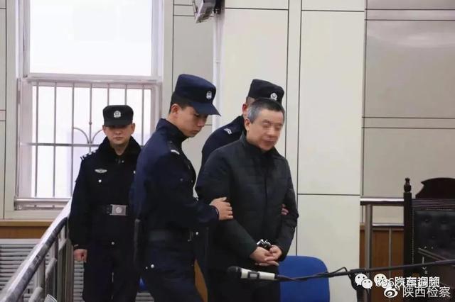 西安交大原副校长张汉荣获刑12年 多次辩驳:这是人情往来