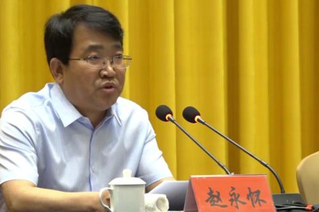 赵永怀任凤翔县委书记 王建民不再担任