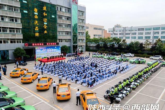 西安出租车行业第6次减免承包费 5个月共让利1.72亿