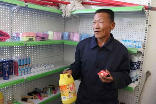 """陕西省市场监管局""""架桥"""" 贫困村进超市""""卖货"""""""