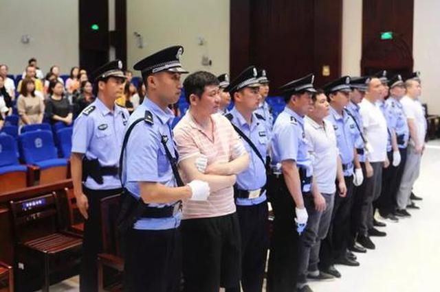 杨建华等37人涉嫌黑社会性质组织犯罪案一审开庭