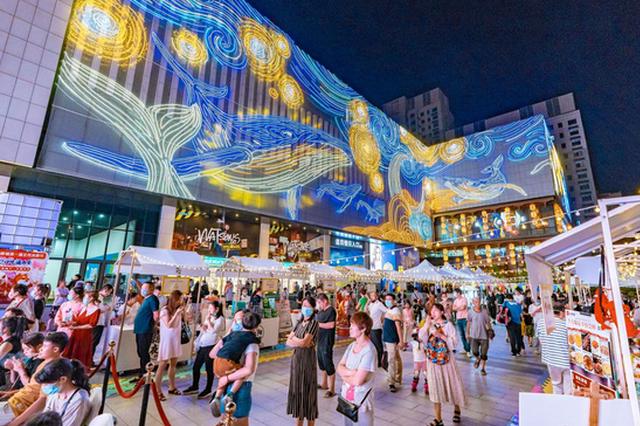 助推经济发展 西安新城区第一届全民消费节启动