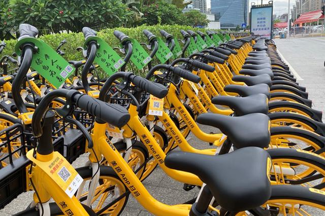 美团单车携手西安等55城禁毒办开启禁毒宣传新模式