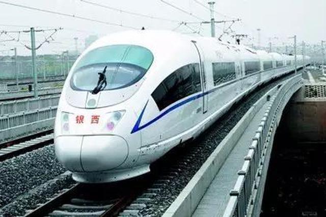 官方首次披露开通时间,西银高铁本月底开通运营!