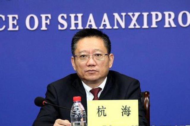 2020年苏陕扶贫协作支持项目1234个 总投资超111亿