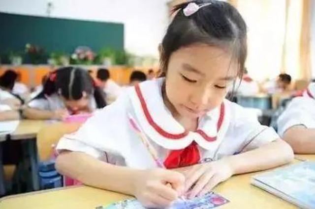 西安市教育局:民办初中严禁超计划招生