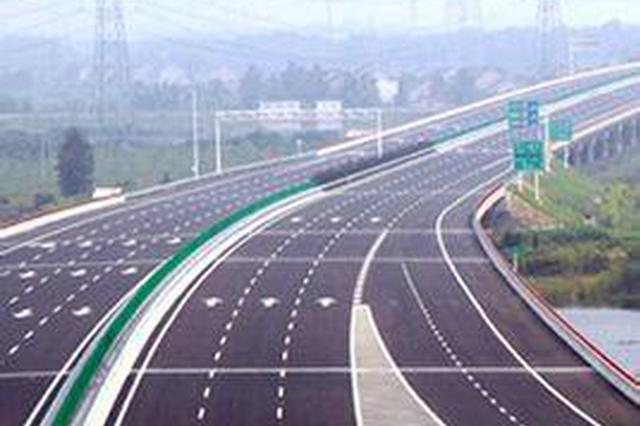 旬凤高速公路项目崔木隧道顺利贯通 助力麟游经济发展
