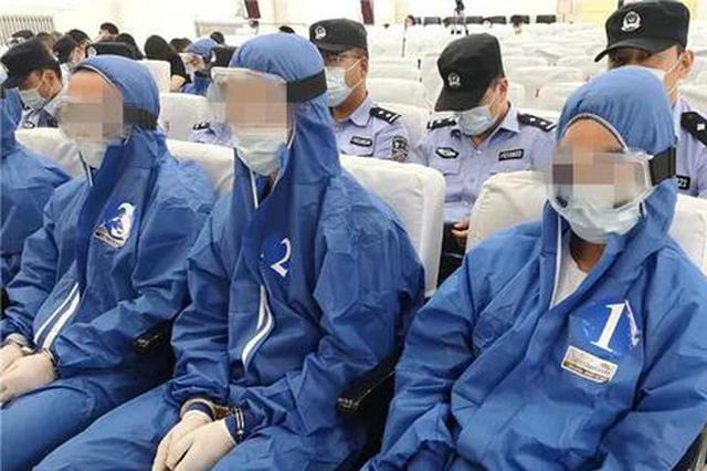 西安一37人恶势力团伙疯狂敛财 首犯获刑17年又6个月