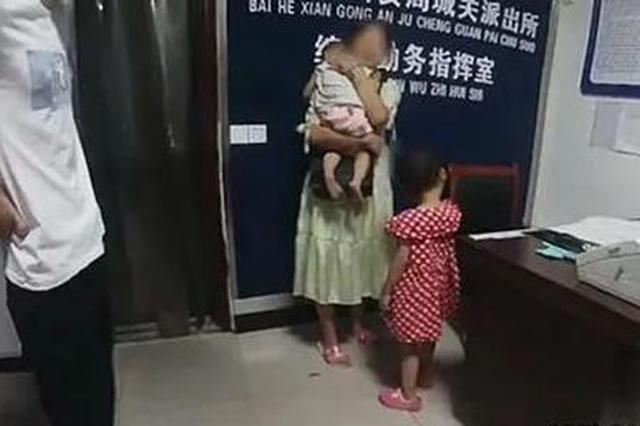太危险!凌晨4点,安康4岁姐姐带着2岁妹妹街头找妈妈