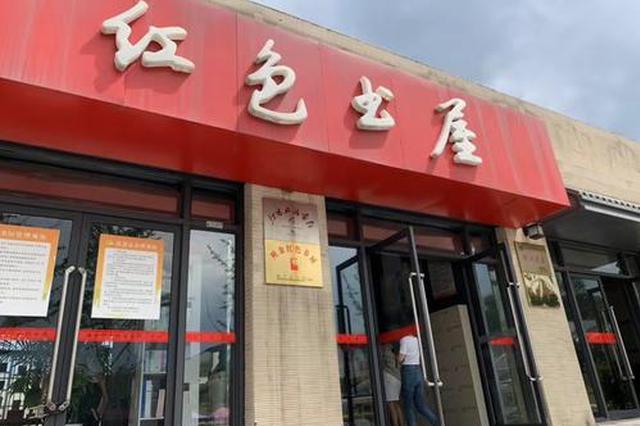 铜川照金红色书店开业迎读者 现容纳图书5000册