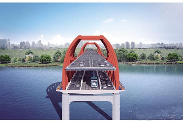 西安地铁10号线一期工程开工 设车站17座计划工期4年半