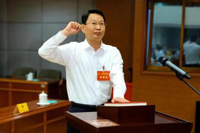 """省人大常委会通过任命!陕西再添一名""""70后""""副省长"""