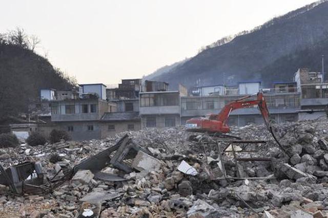 西安下半年将完成16个城中村、棚户区项目征收