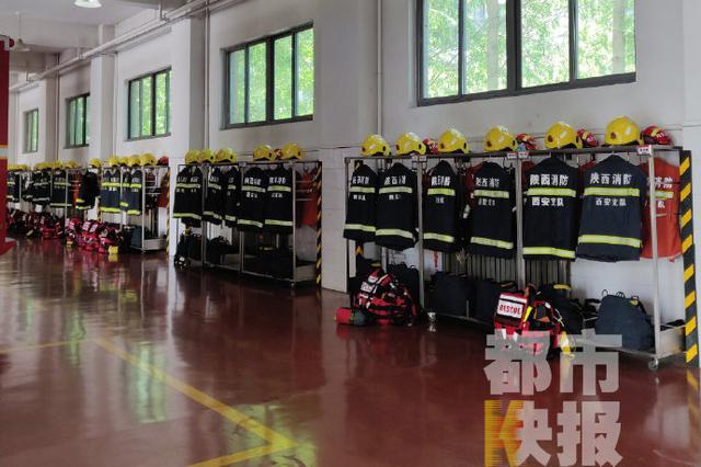 西安招录480名政府专职消防员 转正后工资5400元/月
