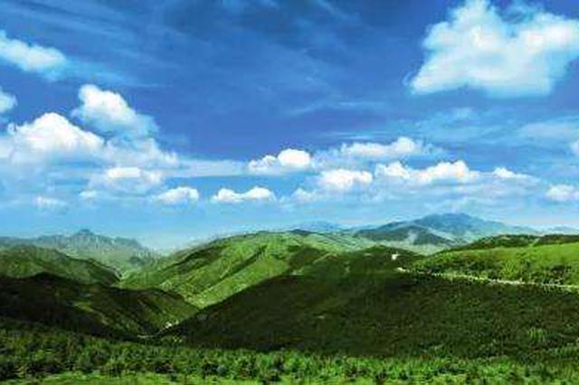 陕西:4年内完成重点区域自然资源统一确权登记