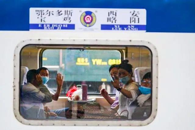 双层旅客列车来了!西安—鄂尔多斯!票价、车次抢先看