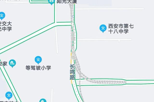 过往车辆请注意!今起西安这3处路段围挡施工