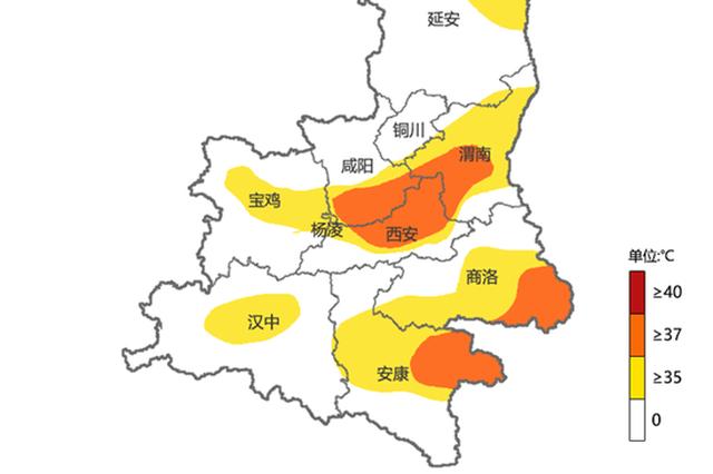 """""""桑拿模式""""开启!未来3天陕西部分地区将迎37°C+"""