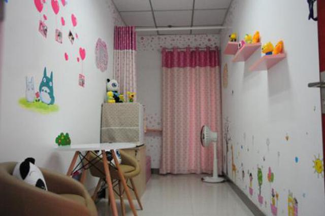 """长安郭杜街道总工会设立""""母婴关爱室"""""""