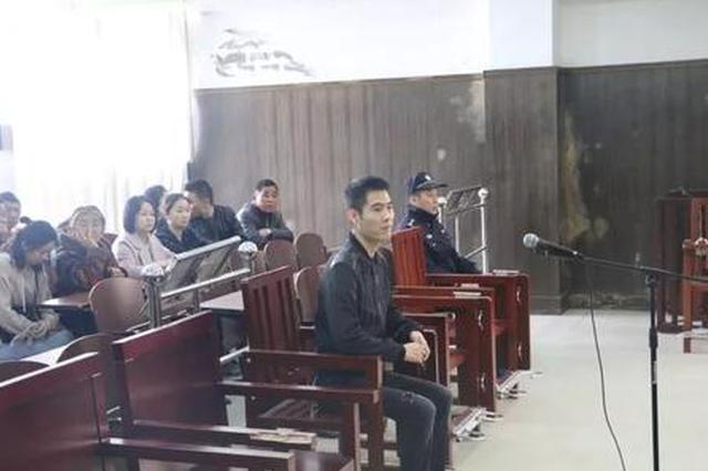 冯某等23人利用网络开设赌场案一审在安康开庭