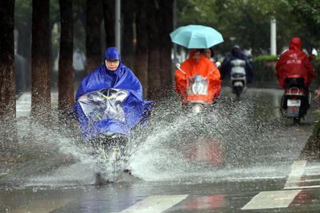10—12日陕西将有一次强降水过程 周末西安降雨降温
