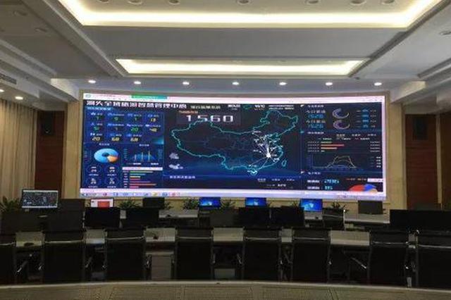 陕西省一项目入选文化和旅游信息化发展典型案例