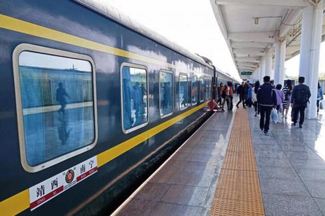 陕西开行多趟城际快速旅客列车 西安到韩城最快2小时58分