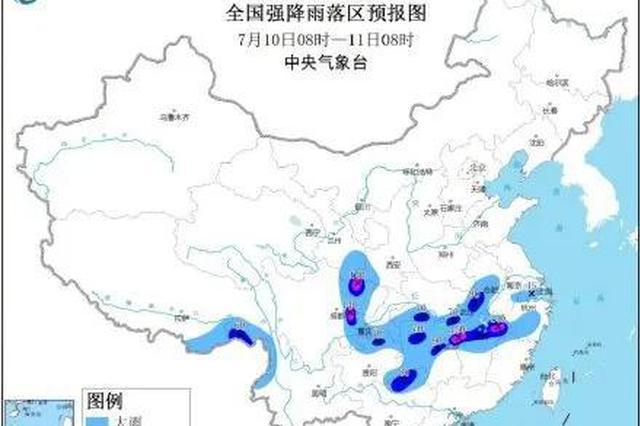 """强降雨两小时内""""杀到""""!中央气象台""""点名""""陕西!"""