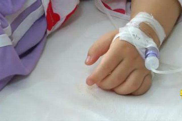 夏季儿童多发!近期西安一医院收治10多例患儿!