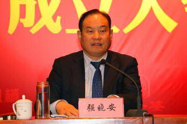西安市人民政府原副市长强小安接受审查调查