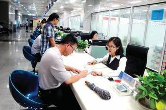 持续优化营商环境 上半年陕西新登记市场主体38.36万户