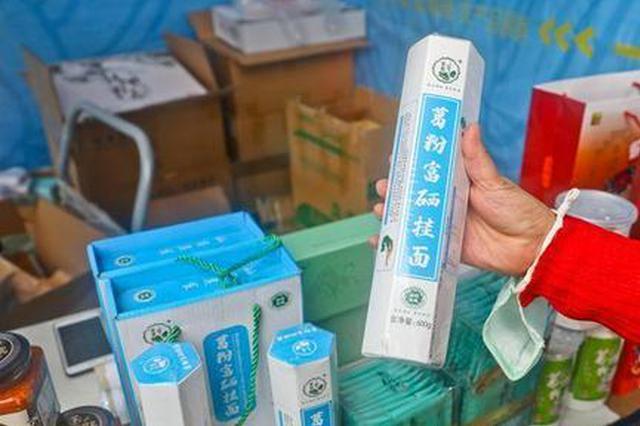 汉中海关助力陕南特色农产品出口大幅增长