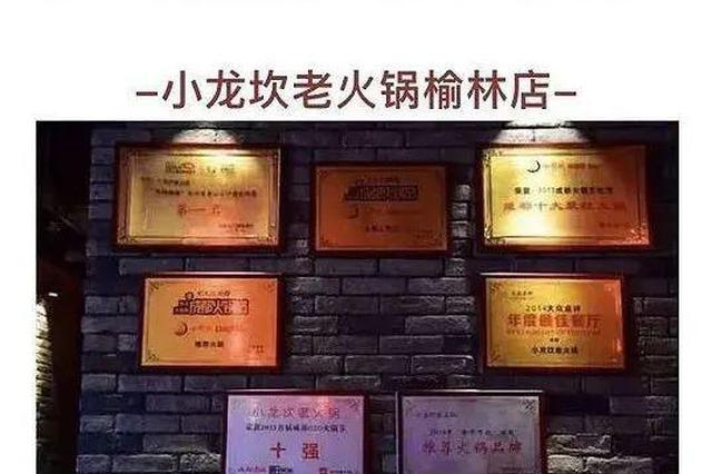 陕西一知名火锅店被曝光 锅底太诱人是因为加了地沟油