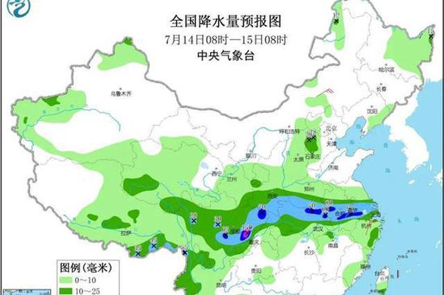西安发布重要报告:主要降水时段在14日!最低温19℃
