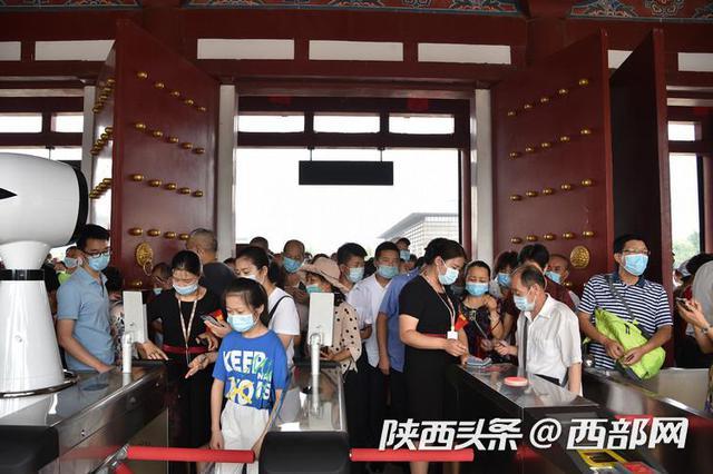 大唐芙蓉园8月1日起免费开放 每日接待游客最大承载量3万人