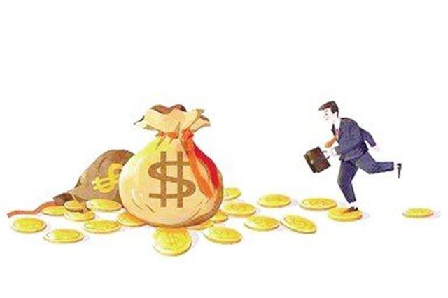 """上半年陕西金融业向实体经济""""让利""""逾160亿元"""