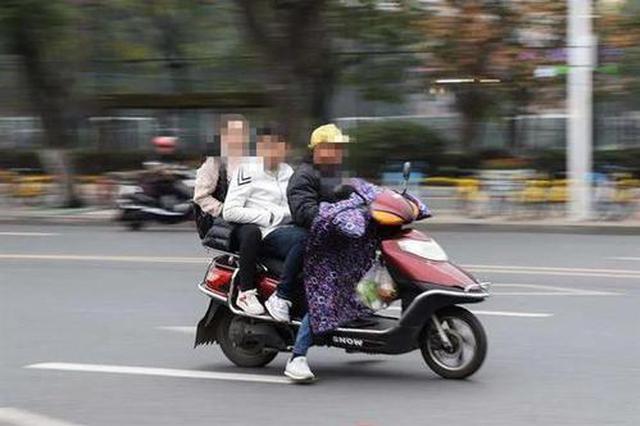 西安:摩托车非法载客最高罚款5000元