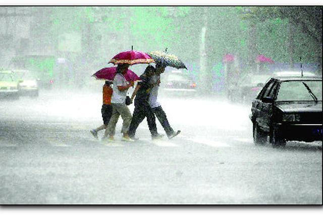 陕西昨发布暴雨蓝色预警 陕北局地有暴雨