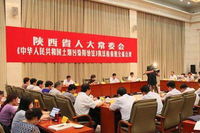 陕西累计投入土壤污染防治资金7.9亿 土壤生态安全可控