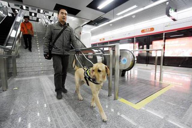 视障夫妇乘地铁 工作人员温情护送保安全