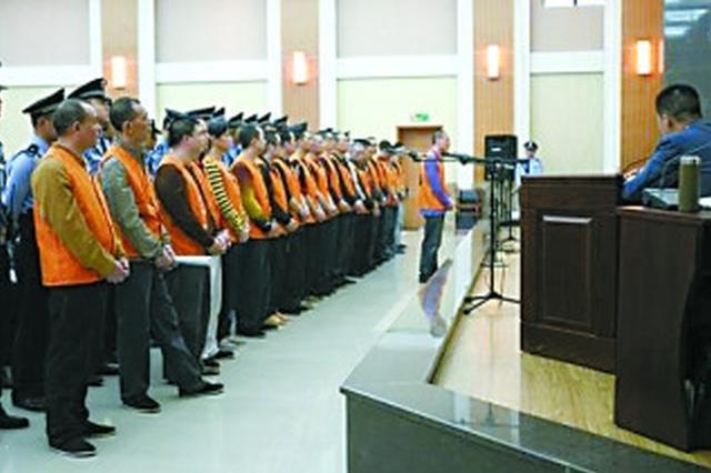 西咸新区沣西新城涉黑团伙案件开庭审理