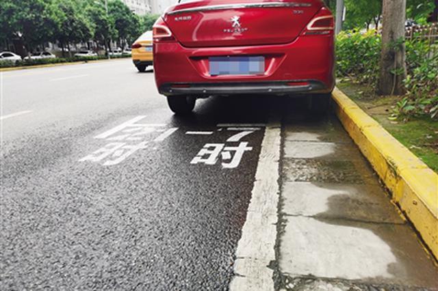 """""""海绵停车位""""到底该设哪 53条路段市民呼声最高"""