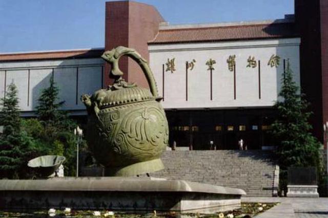 铜川博物馆周末实行夜间开放 闭馆时间延长至21:00