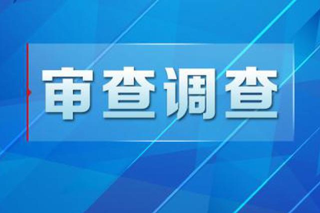 陕西省公安厅刑事侦查局四级高级警长张亚军接受审查调查